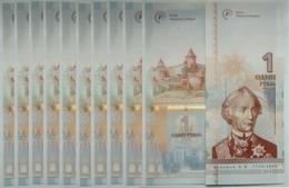 Transnistria - 10 Pcs X 1 Ruble 2019 UNC - 25 Years Of The Transnistrian Ruble Lemberg-Zp - Moldavie