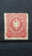 Deutsche Reich  Mi-Nr. 41 A* MH Ungebraucht Geprüft BPP - Deutschland
