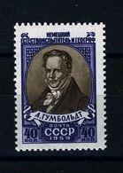 ZSRR 1959 MI. 2224** MI. 1 EUR - Nuevos