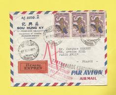 Lettre Exprès  Censuré Du CAMBODGE Par Avion Pour Paris Le 21 11 1971 Bloc De 3 Timbres Poste Aérienne + Cachet Retardée - Kambodscha