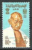 Egypt - 1969 - Birth Centenary Of Mahatma Gandhi ( 1869-1948 ) - MNH** - Mahatma Gandhi