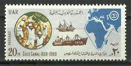 Egypt - 1969 - ( Centenary Of The Suez Canal ) - MNH (**) - Verkehr & Transport