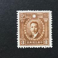 ◆◆◆CHINA 1939 The Martyrs Issue, Hong Kong Print , Wmkd     3C  NEW   AA6380 - 1912-1949 Republic
