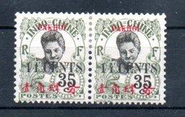 Chine Pakhoi Y&V N°60 Pair Neuf * Variété 4 Fermé TB - Nuevos