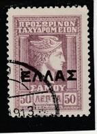 Samos N° 13 Oblitéré 50 L Brun Marron - Samos