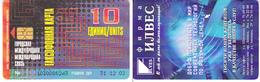 Phonecard   Russia. Petrozavodsk  10 Units  31.12.02 - Russia