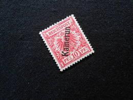 D.R.3a 10Pf*MLH  Deutsche Kolonien (Kamerun) 1897 -  Mi 7,00 € - Kolonie: Kameroen