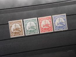 D.R.20/ 21 L/ 22b/ 23 Lla*MLH  Deutsche Kolonien (Kamerun) 1905/1919 -  Mi 8,50 € - Colony: Cameroun