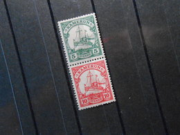 D.R. W12 - Mi 21+22 - 5Pf*MLH/10Pf**MNH - Markenheftchen - Deutsche Kolonien (Kamerun) 1905/1919 - Colony: Cameroun