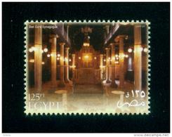 EGYPT / 2004 / BEN EZRA SYNAGOGUE / JUDAICA / RELIGION / JEWISH / MNH / VF . - Ongebruikt