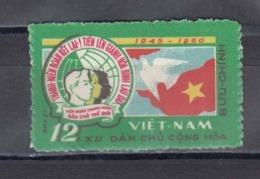 Vietnam Nord 1960 - 15th Anniversary Of The World Alliance Of Democratic Youth, Mi-nr. 150, MNH** - Vietnam