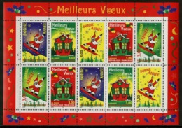 FRANCE - BF21- 1998 - Blocs & Feuillets