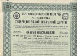 OBLIGATION De La Compagnie Des CHEMINS De FER  De DONETZ  EMPRUNT OBLIGATIONS 500 MARK 14 MAI 1919 - Chemin De Fer & Tramway
