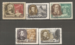 RUSSIE -  Yv N°  1883 à 1889 Sauf 1883,1886  (o)  Ecrivains Cote  2  Euro  BE - 1923-1991 UdSSR
