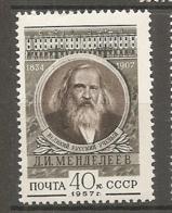 RUSSIE -  Yv N°  1891  *  Chimiste Mendeleiev Cote  5  Euro  BE  2 Scans - 1923-1991 UdSSR