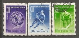 RUSSIE -  Yv N°  1895 à 1897  (o)  Hockey Sur Glace Cote  1  Euro  BE - 1923-1991 UdSSR