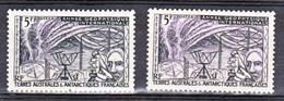 TAAF     8 Année Géophysique Variété Noir Visage Etc..et Violet   Neuf ** MNH Sin Charmela - Tierras Australes Y Antárticas Francesas (TAAF)