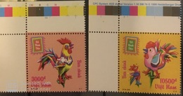 Vietnam Viet Nam MNH Perf Stamps 2016 : Cock / Rooster New Year 2017 (Ms1074) - Vietnam