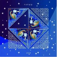 """Kazakhstan 2019.Souvenir Sheet. """"50 Years Of Space Mail"""".NEW! - Kazakhstan"""