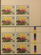 2 Vietnam MNH Perf + Imperf Stamp 2017 :50th An. Of Association Of ASEAN South-East Asian Nations/ Lotus (Ms1079) - Vietnam