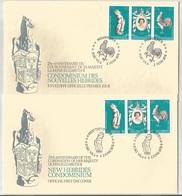 Nouvelles Hébrides New Hebrides 25th Anniversary Coronation Les 2 FDC's 1978 English + Français - FDC