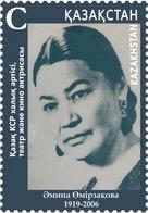 Kazakhstan 2019. Movie Actress. Unused Stamp.NEW! - Cinema