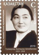 Kazakhstan 2019. Shоmbolova Is A Pianist, Musician. Unused Stamp.NEW! - Kazakhstan