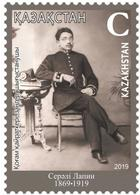 Kazakhstan 2019. Lapin S. - Writer, Orientalist. Unused Stamp.NEW! - Kazakhstan