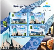 Kazakhstan 2019. Souvenir Sheet. National Museum Of Kazakhstan.NEW! - Museums