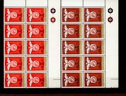 933 - 934 Benfica Lissabon Im 10er Eckrand Block **  Postfrisch MNH Neuf (2) - 1910-... República