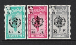 Bahrain 1968  WHO MNH Comp - Bahrain (1965-...)