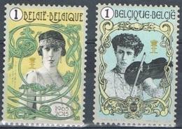 Année 2015 - COB 4520** à 4521** - La Reine Elisabeth, 50 Ans Après Son Décès - Cote 4,60€ - Belgien