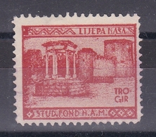 Croatia Yugoslavia 1930's Trogir Student Charity Tax Surchage Label Cinderella Stamp - Croatia