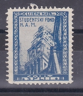 Croatia Yugoslavia 1930's Split Roman Palace Student Charity Tax Surchage Label Cinderella Stamp - Croatia
