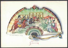NN88    Ventaglio Grecia, Illustratore Edina Altara - Illustratori & Fotografie
