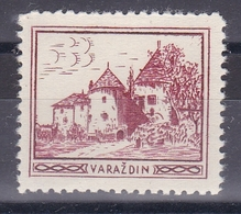 Croatia Yugoslavia 1930's Varazdin Student Charity Tax Surchage Label Cinderella Stamp - Kroatien