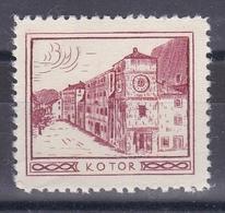 Montenegro Yugoslavia 1930's Kotor Croatia Student Charity Tax Surchage Label Cinderella Stamp - Croatia