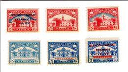 1937 - Espagne -  Ayamonte - 1931-50 Unused Stamps
