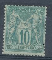 N°65 NEUF * - 1876-1878 Sage (Type I)
