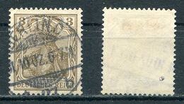 Deutsches Reich Michel-Nr. 69a Vollstempel - Geprüft - Oblitérés