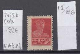 86K15 / 1924 - Michel Nr. 245 I A , OWz , 14 1/4 : 14 3/4 , Freimarken - 4 K. - Arbeiter , ( ** ) , Russia Russie - Unused Stamps