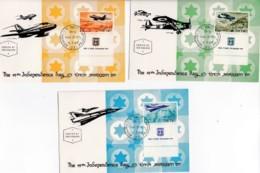 ISRAEL, 1967, Maxi-Card(s), 19th Anniversary Airplanes, SG358-360, F5111 - Tarjetas – Máxima