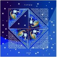 Kazakhstan 2019.   50th Anniversary Of The Space Post.  MNH - Kazajstán
