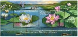Kazakhstan 2019.  Flora. Indian Lotus. European White Water Lily.  MNH - Kazakhstan