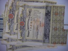 ACTION  BANQUE INDUSTRIELLE DE CHINE  4 Actions  De 500 Francs - Shareholdings