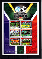 Soccer World Cup 2010 - UGANDA - Sheet MNH - Coppa Del Mondo