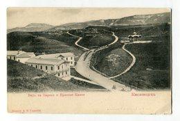 Russia Kislovodsk Caucase Russian Empire 1905 Vintage Old Original Postcard Postkarte CPA Bad Kurhaus 2 - Russland