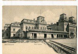 Russia Kislovodsk Caucase Russian Empire 1905 Vintage Old Original Postcard Postkarte CPA Bad Kurhaus 3 - Russland