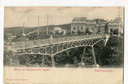 Russia Kislovodsk Bridge Caucase Russian Empire 1905 Vintage Old Original Postcard Postkarte CPA Bad Kurhaus 4 Le Pont - Russland