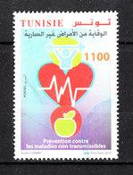 Tunisia   -  2015. Prevenzione Delle Malattie Cardiache. Heart Disease Prevention. - Malattie
